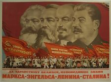 1953 We Praise the Great Unbeatable Banner Russia Poster WWII VINTAGE ORIGINAL