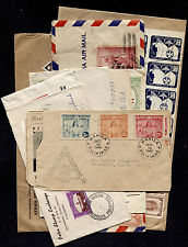 OPC Lot of 11 Interesting Covers From the Philippines