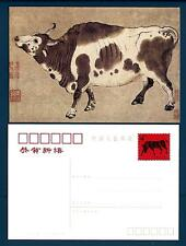 CHINA - CINA POPOLARE  - Cart. Post. - Pittura cinese su cartolina - Bull