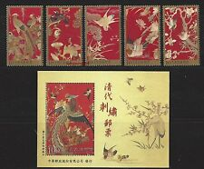 Taiwan 2013 Stamps S/S Qing Dynasty Embroidery Peacock Stamp