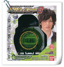 【SPECIAL!】 Masked kamen rider Gaim 鎧武 Sound SG Lockseed 9 Melon Zanget Candy Toy