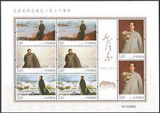 China Stamp 2013-30 The 120th Birth Anniversary of Comrade Mao Zedong 毛泽东 M/S