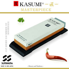 KASUMI Masterpiece - K-11 Schleifstein 240/1000