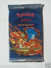 Pokemon 1st Edition CHINESE Base Set Booster Pack - NM/MT - Charizard
