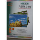 20 sheets High Quality A4 Glossy Photo Paper 230g 5760 dpi Water-Resistant