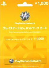 Playstation network card 1000 Yen Japan Japanese PSN PSP VITA PS3 PSV PS4 NEW