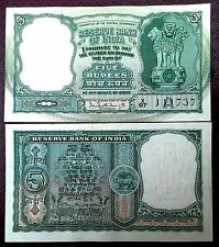 RARE 3 DEER FAFDA FIVE RS NOTE SIGNED BY P C BHATTACHARYA. -INDIA