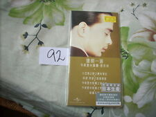 """a941981  Tat Ming 達明一派 Made in Japan 3"""" CD EP 今夜星光燦爛 CD 5-track Limited Edition No.92"""