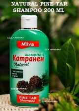 NATURAL PINE TAR SHAMPOO 200 ML. TREATS Oily hair,Dandruff,Schorrhea, Psoriasis