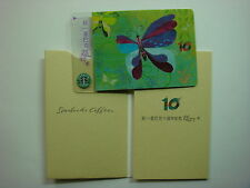 2008 Starbucks Taiwan #31~ 10th ANNIVERSARY BUTTERFLY CARD/ SLEEVE