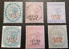ICS India JEEND JIND STATE SG7-12 1885 Complete Set of 6 Cat £1000 Very Rare Set