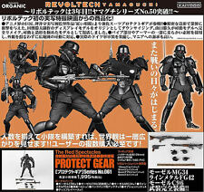 Kaiyodo Revoltech AUTHENTIC Protect Gear KERBEROS PANZER COP JinRoh BUY 1 FREE 1