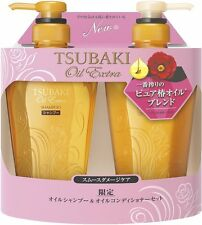 SHISEIDO TSUBAKI oil Extra Smooth Shampoo and Conditioner each 450ml.