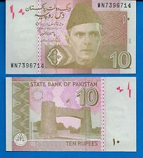 Pakistan P-54 Ten Rupees Year 2013 Uncirculated Banknote Asia