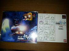 SPACE BATTLESHIP YAMATO SONY PLAYSTATION VIDEOGAMES PS JAP JAPANESE PSX PS1 F