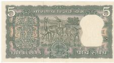 OLD 5 RUPEES S.JAGANNATHAN SIGN. 4 DEERS BANK NOTE IN UNC RARE..........