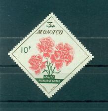 Monaco 1959 - Y & T  n. 515 - Fleurs - Flowers