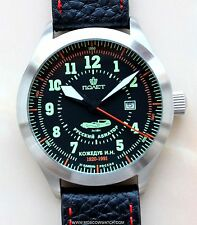 "Russian WATCH POLJOT RUSSIAN AVIATORS"" Kozhedub , box !"