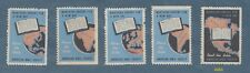 Vintage American Bible Society Read and Share the Bible Stamps Unused - Set of 5
