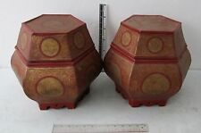 Set of 2 Bagan Lacquerware Buddhist Offering Rice Box Elephant Design Gold Leaf