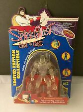 NIP Space Ghost Coast to Coast Clear Figure Clear, Invisible