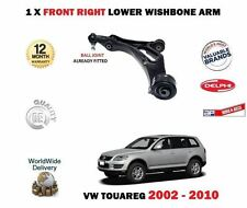 FOR VW TOUAREG 2002-2010 FRONT AXLE RIGHT LOWER WISHBONE SUSPENSION ARM