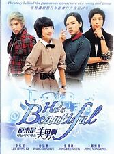 You're Beautiful/ He's Beautiful Korean Drama (4 DVD Digipak Complete Set) with