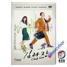 Chief Kim/ Good Manager (4. 2017) korean Drama (Excellent English & Quality)