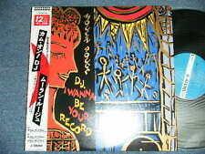 """MOULIN ROUGE Japan 1988 NM 12""""+Obi D.J. IWANNA BE YOUR RECORD"""