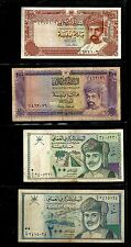OMAN PAPER MONEY CENTRAL BANK OF OMAN 4PCS 100 & 200 BAISA 2 DIFFERENT ISSUES