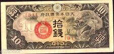 China/Japan 1940 WWII ,10 Sen/Dragon , 3rd Series Military Note VF +++ RARE