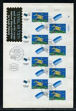 Israel : TEVEL 1989 Youth Exhibition sheet FDC.  x21825