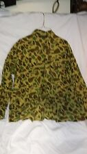 Vietnam Era Duck Hunter Camo Jacket   Special Forces ARVN Advisor MACV