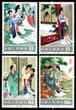 China Stamp 1983 T82 The West Chamber, a Literary Masterpiece of Ancient China