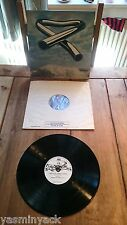 MIKE OLDFIELD Tubular Bells LP UK 1st PRESSA-2U/B-2U 1973 Virgin V2001 Laminated