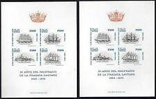 CHILE 1975 SHIPS Sc 472 A SIX IMPERF PROOF SHEET SETS OF 4 ON CARD