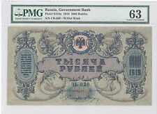1919  Russia Government Bank, 1000 Rubles PMG 63 Choice  UNC P#: S418a