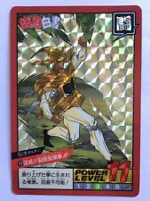 Yu Yu Hakusho Super battle Power Level Prism 199