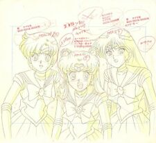 Anime Genga not Cel Sailor Moon #953