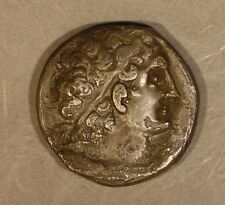 Ptolemy IX Soter King of Egypt 116-106BC Silver T-drachm  **FREE U.S SHIPPING **