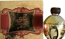 Oud Maryam  100ml by Al Anfar Arabian Perfume spray Nice Gift