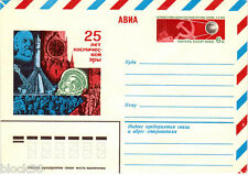 1982 Soviet letter cover 25 YEARS TO COSMIC ERA Tsiolkovsky Gagarin Spaceship