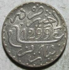 Morocco, 1/2 Dirham, AH1299, Almost Uncirculated, .0391 Ounce Silver