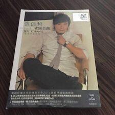 张信哲 張信哲 jeff chang 永恒金曲 2CD+DVD 马来西亚版 大马版 全新 完好