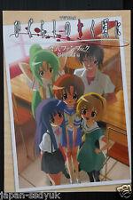 Higurashi no Naku Koro ni Official Fan Book w/CD Karuta