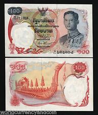 THAILAND 100 BAHT P79 1969 KING RAMA IX UNC BOAT BARGE CURRENCY MONEY BILL NOTE