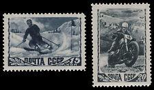 Russia / Sowjetunion 1948 - Mi. Nr. 1192-1193** - Sport