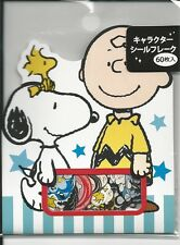 Peanuts Snoopy Woodstock Pack of Stickers Seals From Japan Rare Stars