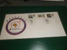 Malaysia 1992 stamp exihibition (tree ) fdc