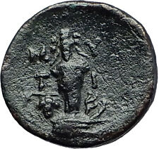 MYTILENE on Island of LESBOS 3-2CenBC Zeus Ammon Dionysus Ship Greek Coin i58070